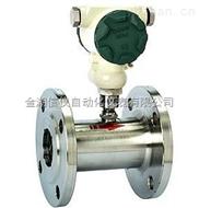 DI-ES-1系列通用自動氣體渦輪流量計