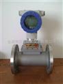 KJS-X-F3系列通用液晶氣體渦輪流量計