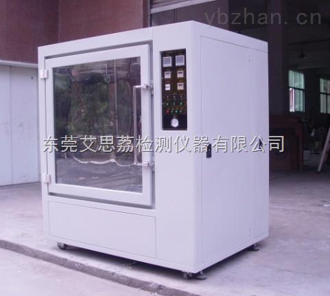 浙江试验设备网