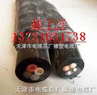 MY矿井下分叉电缆MY分支电缆型号价格+报价