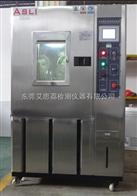 AS-50杭州模拟运输振动台