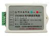 南京阿尔泰 ZIGBEE1086 无线传输模块 厂家直销