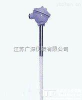 WRP-130高温贵金属热电偶