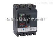 NSX100/4P施耐德塑壳断路器