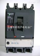 NSX250H/3P施耐德塑壳断路器