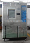 TS-1000云南快速温变试验机公司资讯