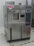 DO-35二氧化硫/硫化氫綜合耐腐蝕試驗箱,国内二氧化硫/硫化氫綜合耐腐蝕試驗箱