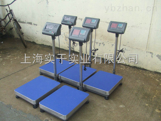 TCS-英展便攜式電子臺秤精度