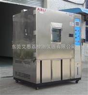 广东uv紫外线试验箱生产厂家