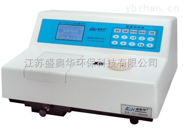6B-90-盛奧華90型多參數水質快速檢測儀器 環境檢測儀