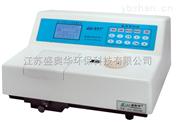 盛奧華90型多參數水質快速檢測儀器 環境檢測儀