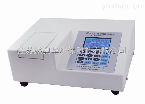 盛奥华水质检测仪器 快速测定COD浓度 实验室设备