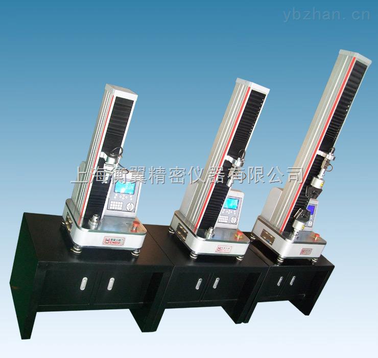 HY-0580-纤维拉力试验机多少钱一台?