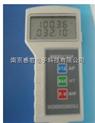 KD-601數字大氣壓力表,手持式數字大氣壓力表