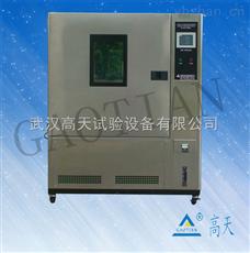 GT-TH-S-80D耐热、耐寒恒温恒湿试验机