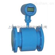 LDCK-1200耐高压电磁流量计