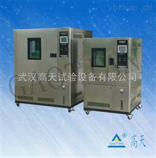 可编程耐寒、热、干、湿恒温恒湿机