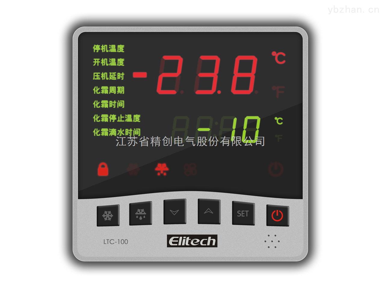 冷库温控器_温度仪表