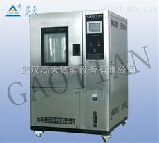 满足GB/T 2423.1-2001快速温变试验机