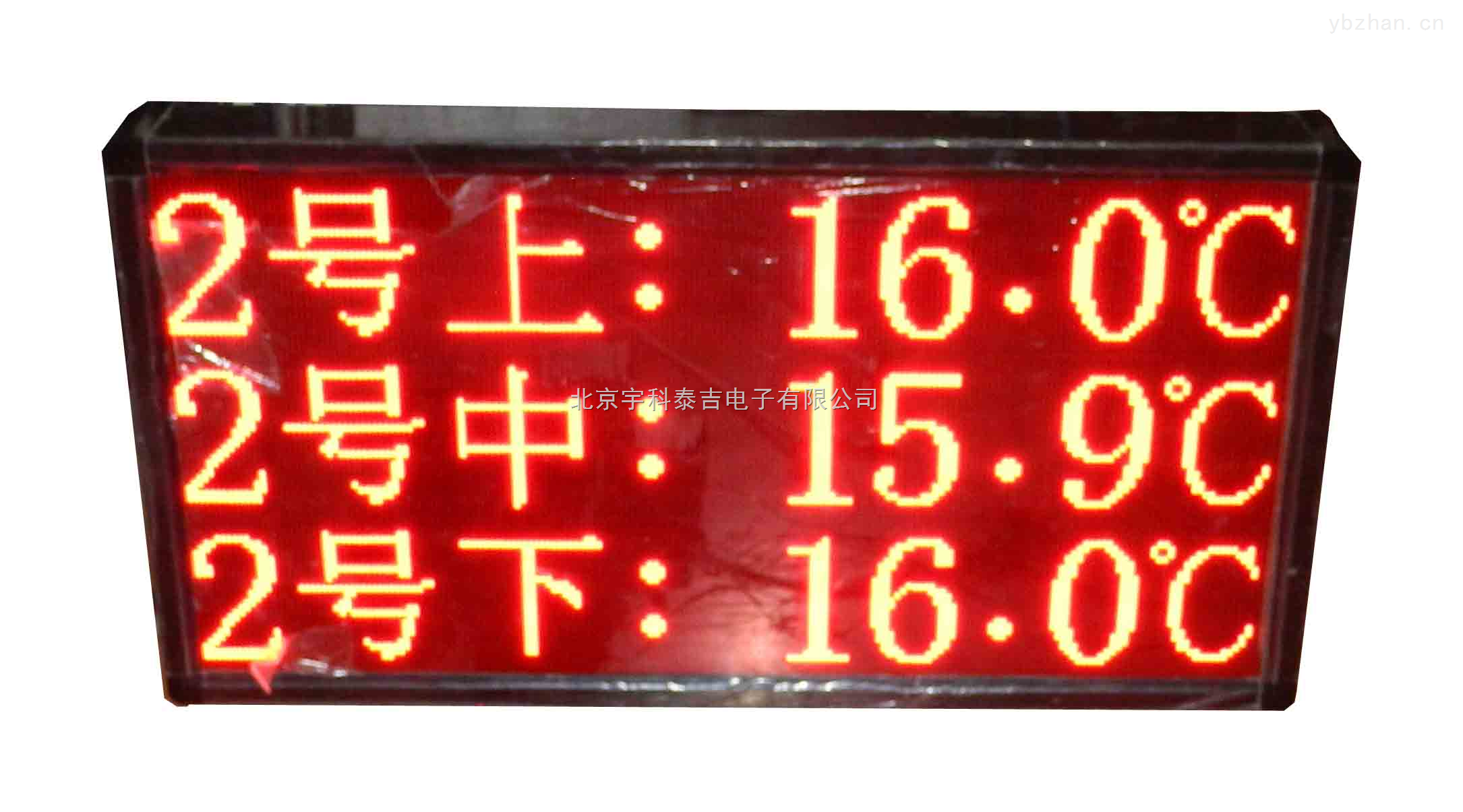 大屏幕溫濕度測控儀