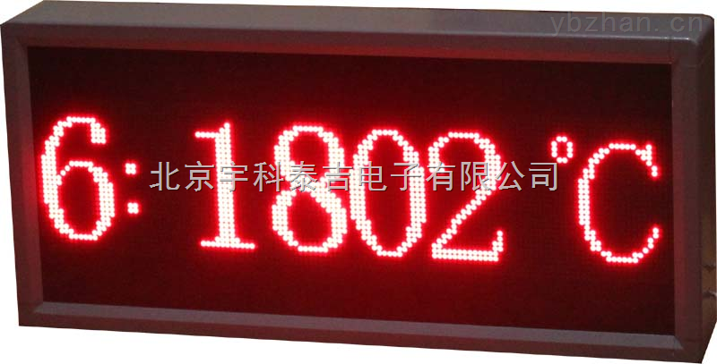 LED大屏巡檢溫度測控儀,大屏溫濕度控制儀,北京宇科泰吉電子有限公司