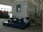 温湿度振动测试箱技术 霉菌试验仪器