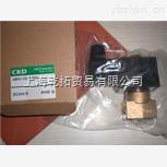 CKD三位五通手動換向閥/SCS-LN-FA-140B-250-R05-D