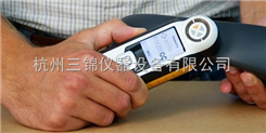 供應便攜式影像分光色差儀——RM200QC