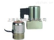 ZCT-ZCT系列無壓差電磁閥、四氟電磁閥、防腐電磁閥、耐腐蝕電磁閥