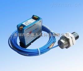 TM31非标电涡流传感器