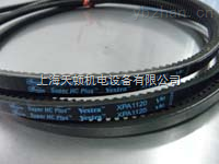 进口带齿三角带/耐高温皮带/传动工业皮带XPA982