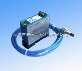 TM31系列电涡流传感器