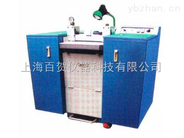 橡胶高速削皮机(输送带专用型)EKT-IH-320BA