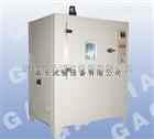 -70~+150℃低气压试验箱