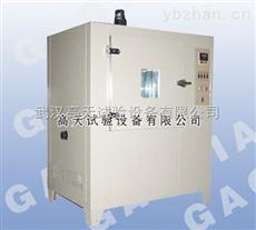 GT-DQY-150常压~40Kp 低温低气压试验箱