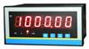 帶RS485通訊接口的編碼器計米器,帶4-20mA輸出的編碼器計米器