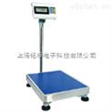 計數臺秤     電子臺秤TCS-100  電子計價臺秤