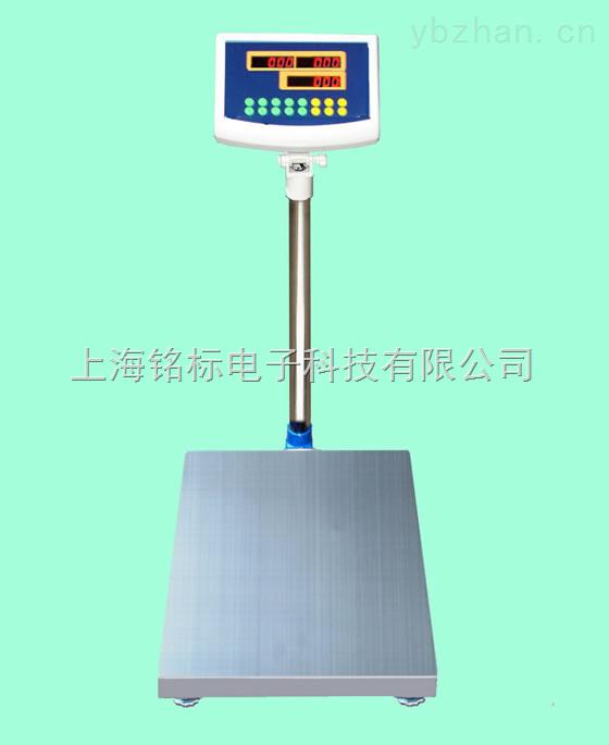 TCS-上海臺秤    電子臺秤500kg    臺秤電子計價臺秤