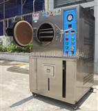 山东材料试验机