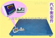 電子臺秤價格   500公斤電子臺   120公斤電子臺 秤