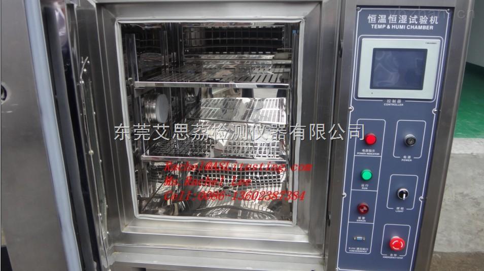 北京温度冲击试验箱