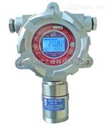 MIC-H2S硫化氢检测仪MIC-H2S硫化氢检测仪