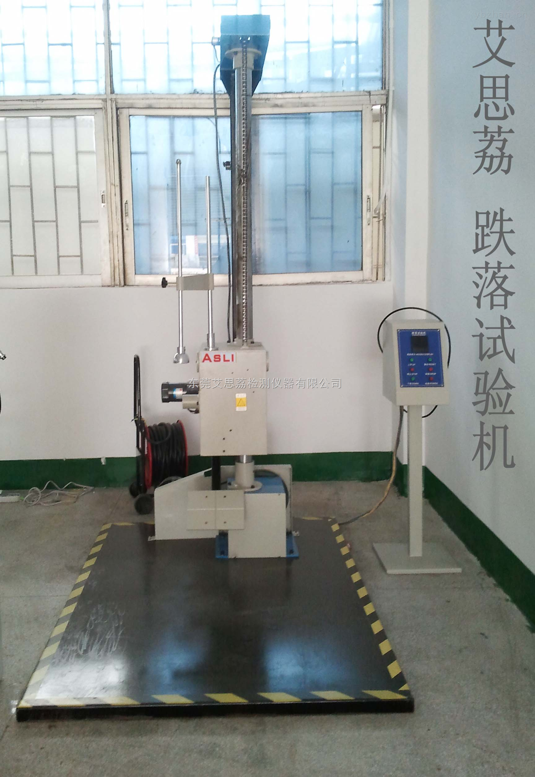 上海跌落试验机