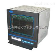 上海自动化仪表船用仪表厂
