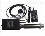 GPRS无线压力传感器,压力变送器,无线压力监控测量