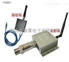 433M,485M短距離無線壓力傳感器,壓力變送器