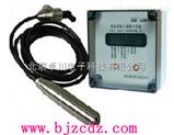 無線水位計 電池供電 北京