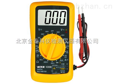 手持式数字万用表vc830m 汽车专用万用表 _供应信息