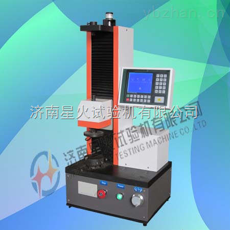 自动弹簧拉压试验机-弹簧拉伸试验机