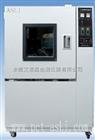 防水试验箱技术 钕铁硼材料恒温恒湿机